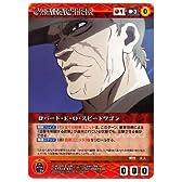 クルセイド ジョジョの奇妙な冒険 第1弾 赤 CH-003 ロバート・E・O・スピードワゴン【コモン】[キャラクター]