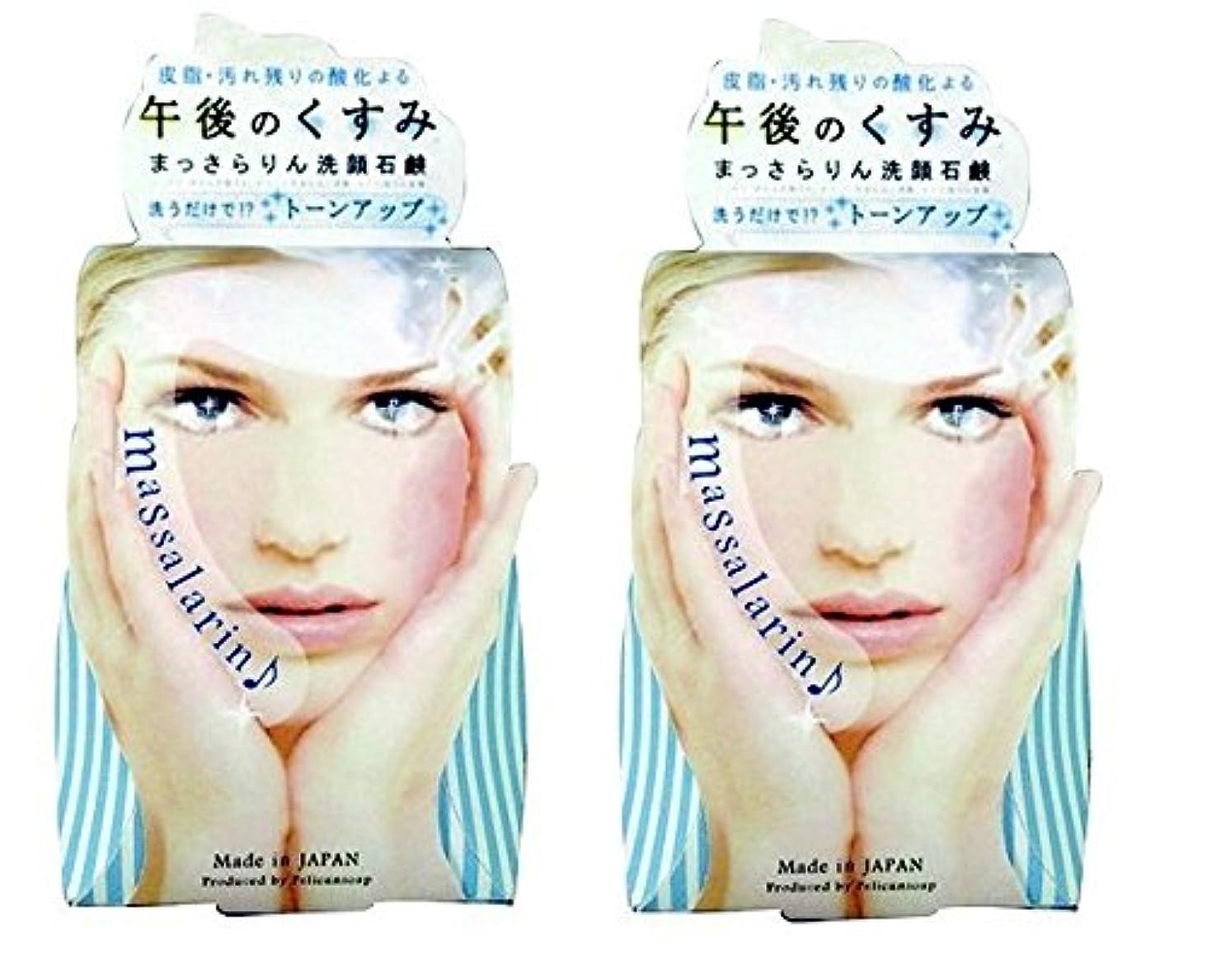 テクスチャー消えるキルトまっさらりん洗顔石鹸 100g (2個)