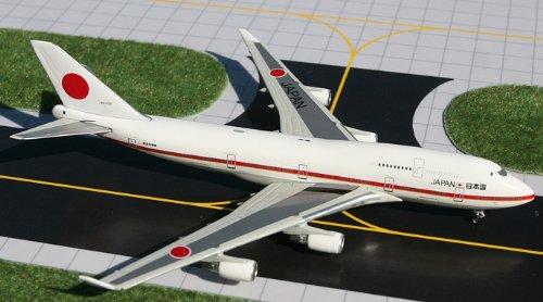 1: 400 ジェミニMACS Japanese Government ボーイング 747-400 (並行輸入)