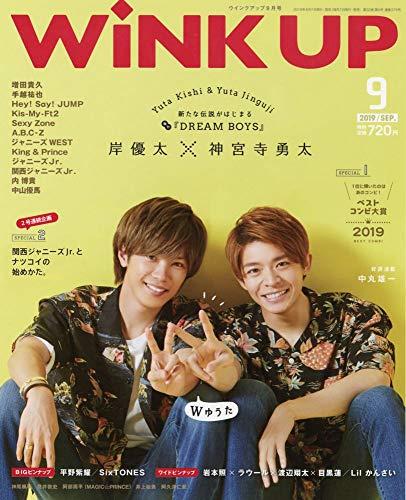 WiNK UP (ウインクアップ) 2019年 9月号