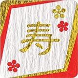 【結婚式の引き出物や招待状などに!】 タカ印 シール 封かんシール 寿 22-823