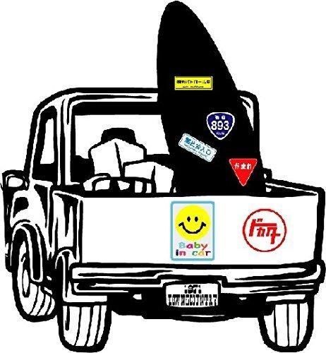 SK-205 マジステ 100円ステッカー 日章旗(旭日旗)/国旗ステッカー/スーツケースステッカー