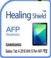 Healingshield スキンシール液晶保護フィルム Oleophobic AFP Clear Film for Samsung Tablet Galaxy Tab A 2016 with S Pen Wifi [Front 1pc]
