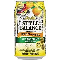 アサヒ スタイルバランス ゆずサワーテイスト 缶 350ml×24本 [機能性表示食品]