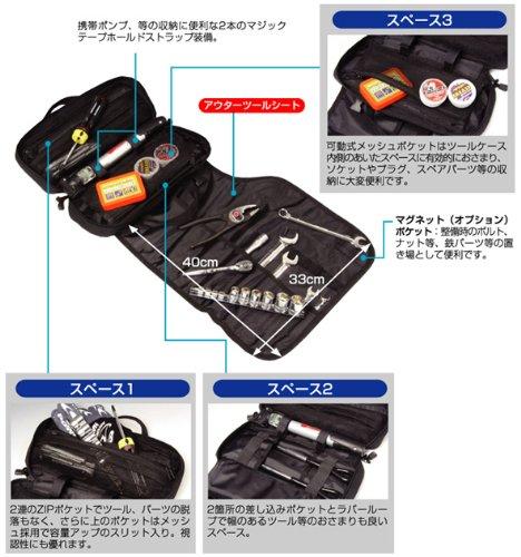 ラフアンドロード(ROUGH&ROAD) PROツールケース ブラック 本体:31X6X12cm/ツールシート:40X25-33cm RR9906