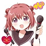 YURUYURI duet BEST ALBUM ゆるゆりずむ ♪ でゅえっと   ( ゆるゆり ベスト アルバム ) 画像
