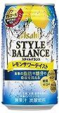 アサヒスタイルバランスレモンサワーテイスト350ml×24本 [機能性表示食品]
