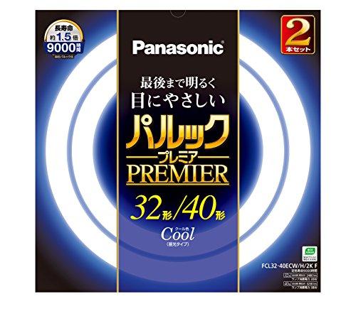 パナソニック 丸形蛍光灯(FCL) 32&40W形 2本入 G10q クール色 パルックプレミア F...