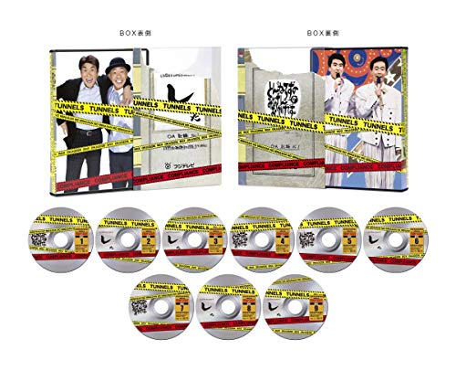 【Amazon.co.jp限定】とんねるずのみなさんのおかげでBOX コンプライアンス(ロゴ入りオリジナルTシャツ・コンプライアンス1~3種+ロゴ入りオリジナルショートパンツ付) [DVD]