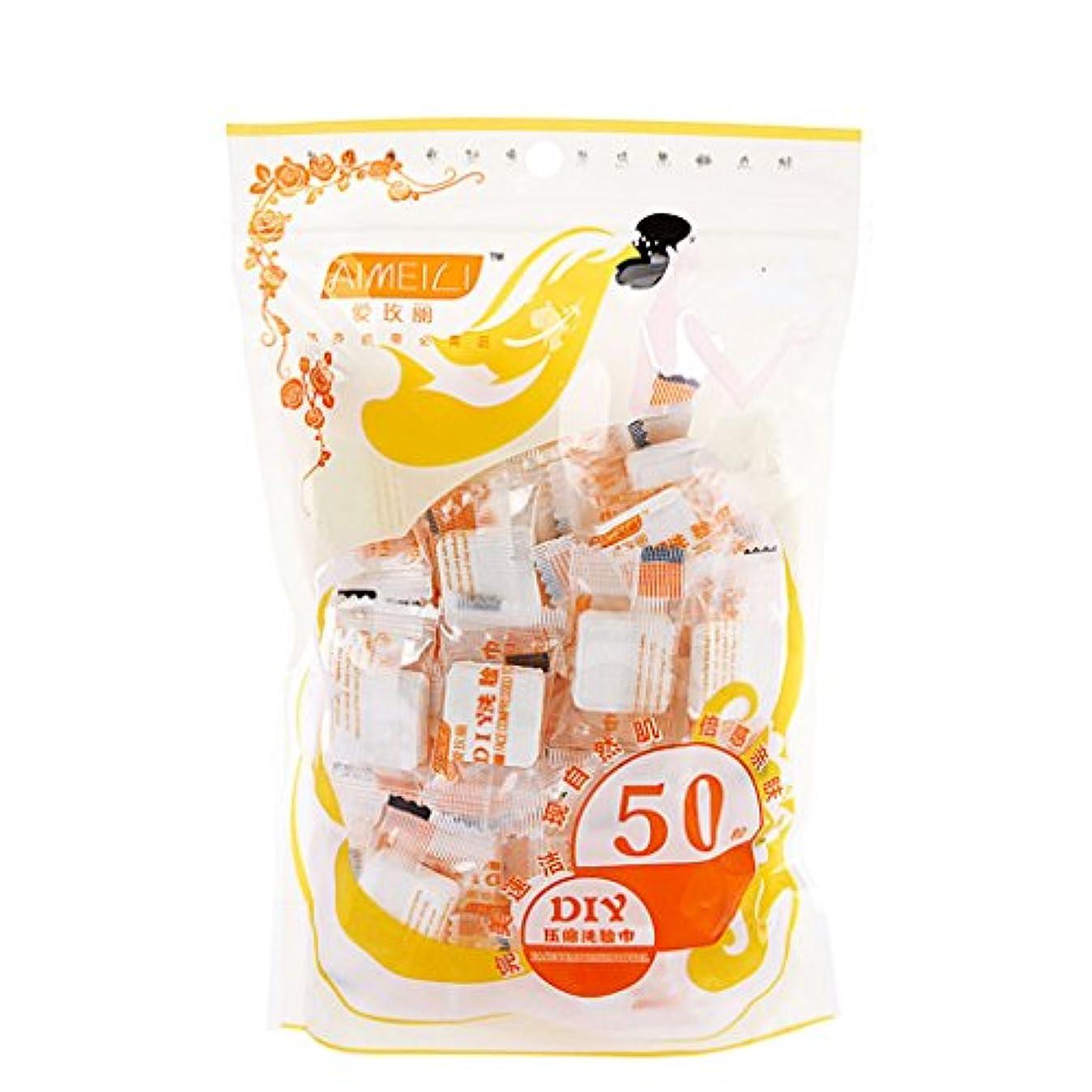 のホスト減衰蓮50 pcs disposable towel travel essential travel portable compressed cotton towel wash washcloth compress Sugan