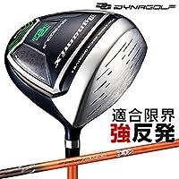 ゴルフ ドライバー 飛距離アップ ゴルフクラブ ダイナミクス ルール適合 ヘッドカバー あり 右利き メンズ ドラコンATTAS90tシャフト 10.5度 S