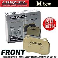 DIXCEL Mtypeブレーキパッド[フロント] トラヴィック【型式:XM182/XM220 年式:01/8~01/10 リアBOSCHキャリパ】