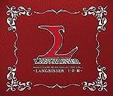 メサイヤゲームミュージックコレクション VOL.1 ~ラングリッサーI・II・III~(6CD)