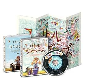 リトル・ランボーズ [DVD]