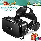 Canbor ゴーグル メガネ 3D 動画 ゲーム 映画 超3D映像効果 レンズ距離調整可能 4.7-6.2インチのiPhone Samsungなどに対応 黒