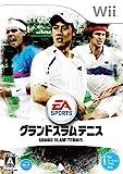 EA SPORTS グランドスラムテニス