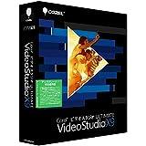Corel VideoStudio Ultimate X9 アップグレード/特別優待版