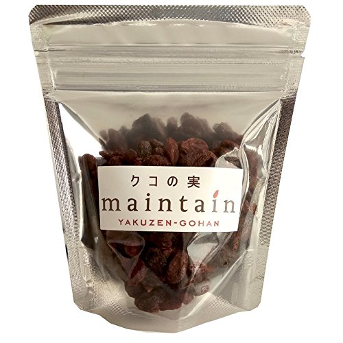 【特選】完熟クコの実 ゴジベリー 100g