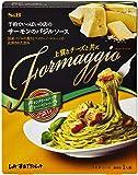 SB 予約でいっぱいの店のFormaggioサーモンのバジルソース 115g ×5箱
