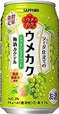 サッポロ ウメカク ソーダ仕立ての梅酒カクテル シャインマスカット 350ml×24本