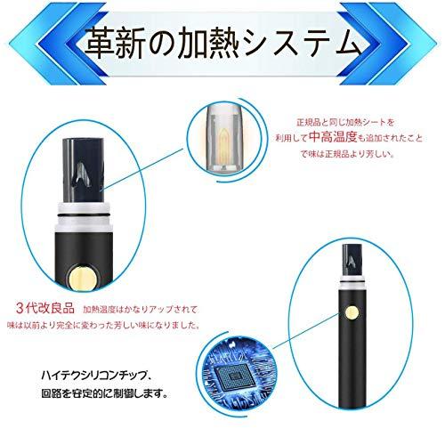 『3代改良 電子タバコ 中高温連続23本 バイブレーション式 自動清掃機能 加熱式 最新登場 3ヶ月交換サービス Q3 ブラック』の5枚目の画像