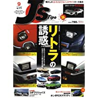 J's Tipo (ジェイズティーポ) 2008年 09月号 [雑誌]