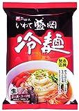 戸田久 いわて盛岡冷麺 2食 324g