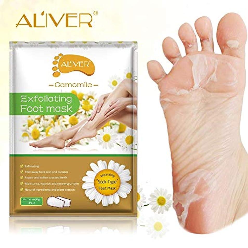 怠苦ストラップOdette フットピーリング パック 足の裏 角質取り 足用保湿 足の臭い 脚気を取り除く 7日肌の変化 2袋 (カモミール)
