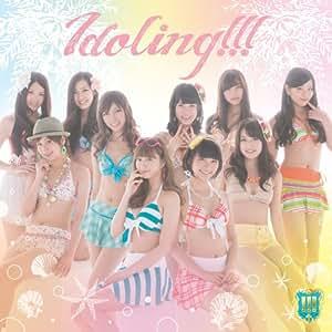 One up!!! / 苺牛乳 (初回盤B) (CD+Blu-ray) (イベント参加券封入)