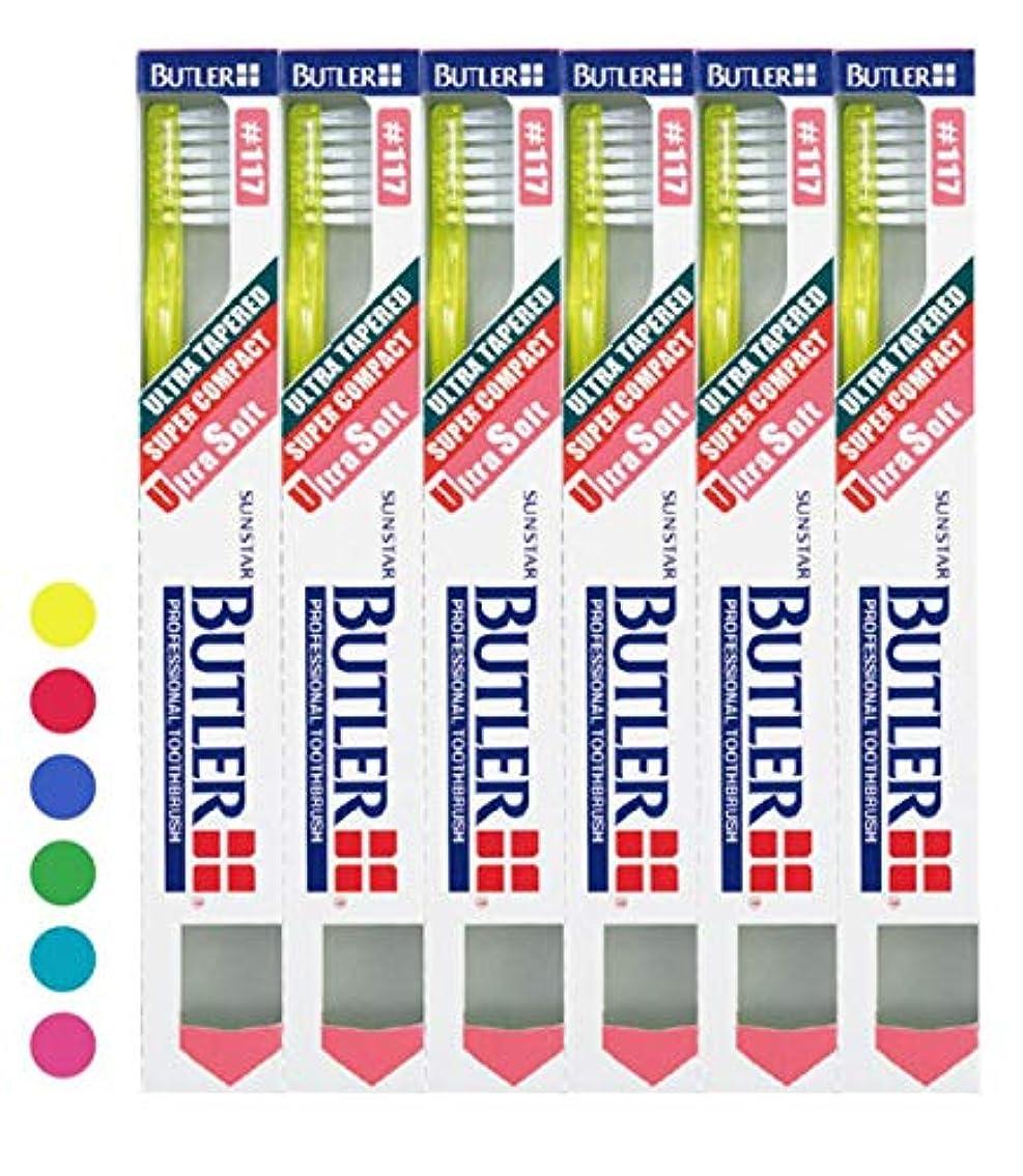 バトラー 歯ブラシ (#117) 6本