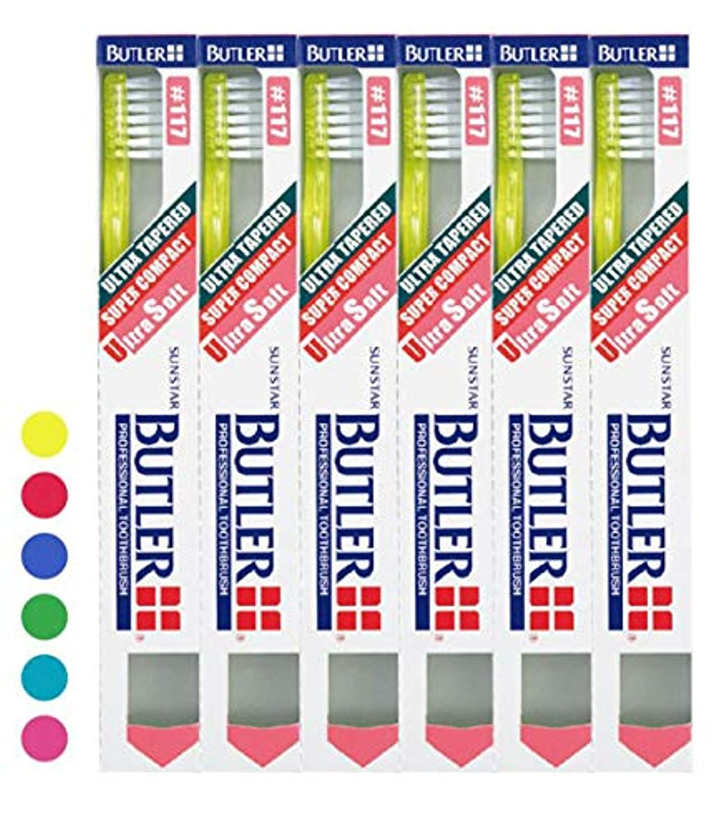 電極疑いバトラー 歯ブラシ (#117) 6本