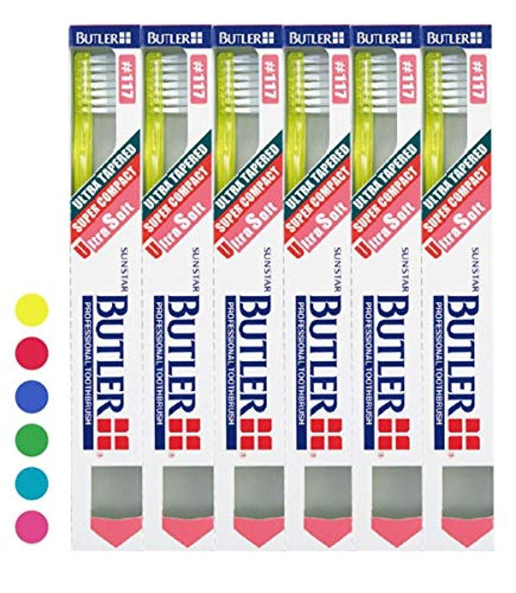 公不良袋バトラー 歯ブラシ (#117) 6本