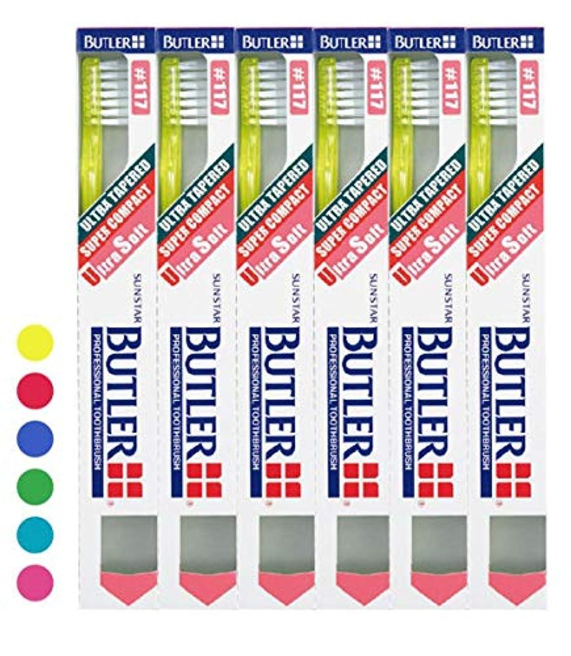 フォアマンそれら幾何学バトラー 歯ブラシ (#117) 6本