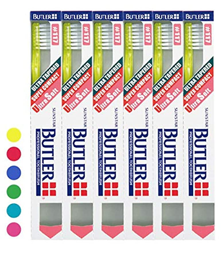 積極的にヒール動作バトラー 歯ブラシ (#117) 6本