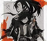 【Amazon.co.jp限定】さよならごっこ(期間生産限定盤)(オリジナルステッカー Amazon.co.jp ver. 付)