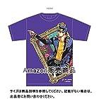 JOJO GO BATTLE (ジョジョ語バトル)上位入賞賞品オリジナルTシャツ 空条承太郎 ジョジョの奇妙な冒険