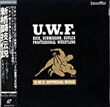 U.F.W OFFICIAL RULE 新格闘技伝説[プロレス(UWF)][Laser Disc]
