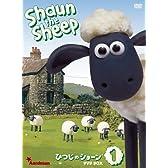 ひつじのショーン DVD-BOX1