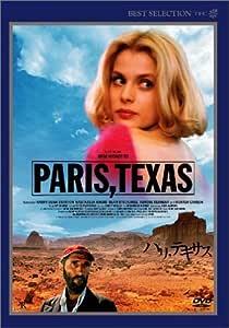 パリ、テキサス デジタルニューマスター版 [DVD]