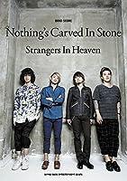 バンド・スコア Nothing's Carved In Stone「Strangers in Heaven」