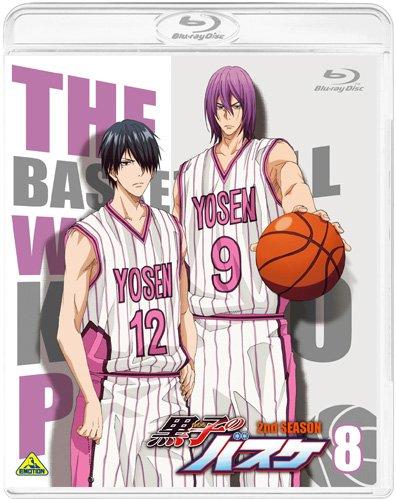 黒子のバスケ 2nd SEASON 8 [Blu-ray]の詳細を見る