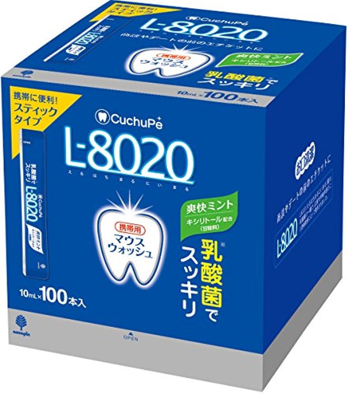 脅威ドライふさわしい紀陽除虫菊 クチュッペ L-8020 マウスウォッシュ 爽快ミント スティックタイプ 100本入 アルコールタイプ 10mL×100本入