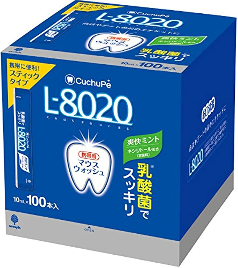 ヨーロッパラベ番目紀陽除虫菊 クチュッペ L-8020 マウスウォッシュ 爽快ミント スティックタイプ 100本入 アルコールタイプ 10mL×100本入