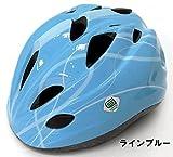 【SAGISAKA(サギサカ)】 子供用ヘルメット 自転車用ジュニアヘルメット スタンダードモデル Mサイズ(52~56cm)6歳以上 全3色 女の子用 男の子用 小学生 【SG規格適合 自転車 子供用ヘルメット】 ラインブルー