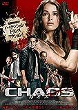 CHAOS カオス [DVD]