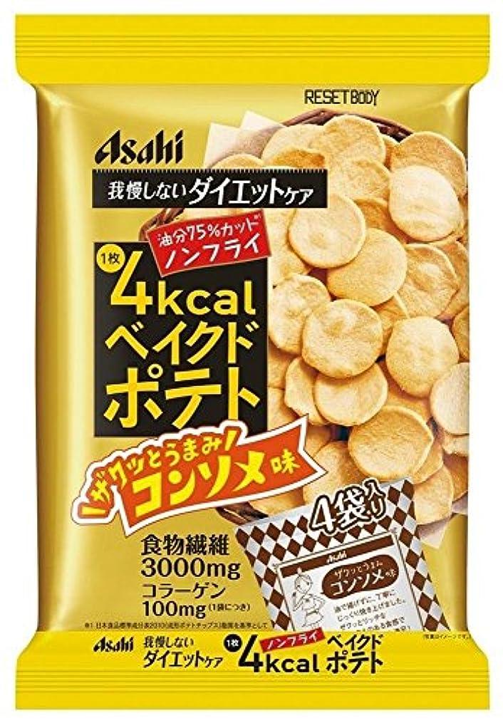 傾斜折り目マイクロフォンアサヒグループ食品 リセットボディ ベイクドポテトコンソメ味 66g