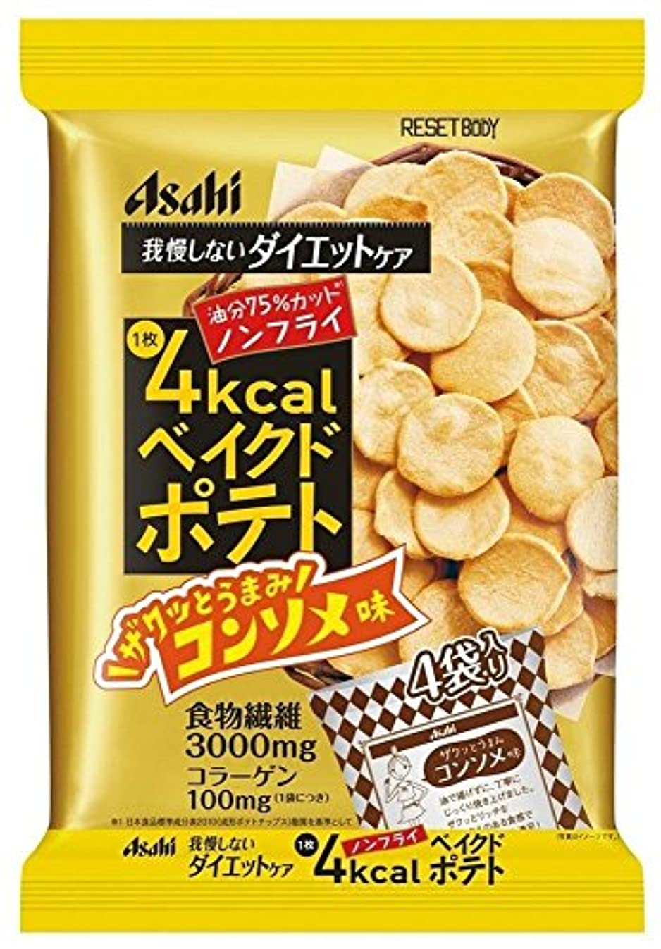 ケージ本を読むコンピューターを使用するアサヒグループ食品 リセットボディ ベイクドポテトコンソメ味 66g