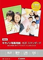 キヤノン コピー用紙 写真用紙 光沢スタンダード 100枚 L判 SD-201L100