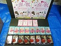初音ミク 桜ノ歌×ファミリーマート限定カード20枚セット