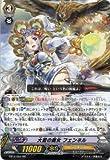 【シングルカード】EB12)大鷲の魔女フェンネル ジェネシス RR EB12 004RR